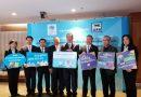 บสย. เปิดโครงการค้ำประกันสินเชื่อผู้ประกอบการ SMEs วงเงินค้ำฯ 10,000 ล้านบาท