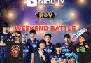 "Nimo TV จัด ""RoV Weekend Battle"" ทุกสัปดาห์พร้อมของรวมมูลค่ากว่า 25,000 บาท"