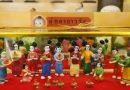 ไปรษณีย์ไทย ชวนเที่ยวเมืองรอง ที่ชุมชนบ้านบางเสด็จ จ.อ่างทอง