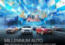 'Oktoberfest with Millennium Auto' ยกทัพรถใหม่และรถผู้บริหารป้ายแดง จัดโปรโมชั่นสุดพิเศษ