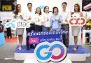 ดีแทค ปั๊มยอดขายไตรมาส4จับมือCSCผู้จำหน่ายมือถือรายใหญ่ท๊อป4ของไทย