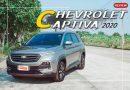 'All-New Chevrolet Captiva 2020' รถอเนกประสงค์ที่นุ่ม นั่งสบาย