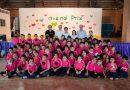 มอเตอร์โชว์ฯ ร่วมกับ Mercedes-Benz (Thailand) ลงใต้มอบทุนการศึกษา แก่เด็กด้อยโอกาส