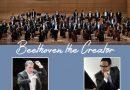 """เชิญชม คอนเสิร์ต""""Beethoven the Creator"""" วันเสาร์ที่ 26 ธันวาคม 2563เวลา 19.30 น."""