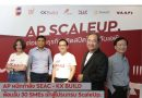 เอพี ไทยแลนด์ คิกออฟ 'AP ScaleUp' แบทช์หนึ่ง ติดสปีดต่อยอดธุรกิจ SMEs ไทย