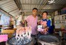 'ดีแทค เน็ตทำกิน' ช่วยต่อลมหายใจ คนไทยยุคโควิด-19 ซีรี่ยส์#3 หมาขายหมึก