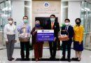 วิริยะประกันภัยร่วมฝ่าวิกฤติ COVID-19 บริจาค 1 ล้านบาทให้โรงพยาบาลรามาธิบดี