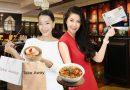 เคทีซี มัดรวมโปรโมชัน Take Away ร้านอาหารจีนให้สมาชิกรับส่วนลดสูงสุด 30%