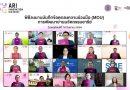 พฤกษา พร้อมองค์กรพันธมิตร ดันอารีย์เป็นย่านนวัตกรรมเอไอแห่งแรกในไทย